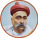 பால கங்காதர திலகர்