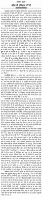 short essay on indira gandhi related essays speech on indira gandhi in hindi essay on
