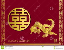 doc chinese wedding invitation card 17 best ideas about chinese wedding invitation cards uk wedding invitation ideas chinese wedding invitation card