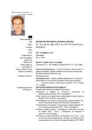 page resume format sample customer service resume 1 page resume format cv template modern one page format careeroneau 104410861094107710851090 1076 1088 107210881093 1044108610731088108010851072