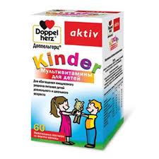 Витамины ДОППЕЛЬГЕРЦ Киндер <b>Мультивитамины для детей</b> ...