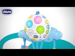<b>Креслице качалка Chicco Balloon</b> купить в Саратовской области ...