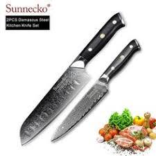<b>FANGZUO</b> Kitchen knife Chef <b>Knives</b> 7 inch Japanese <b>High</b> Quality ...