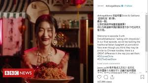 'Racist' <b>D&G</b> ad: Chinese model says campaign almost ruined career