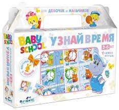 <b>Настольная игра Origami</b> Baby school. Узнай время — купить по ...
