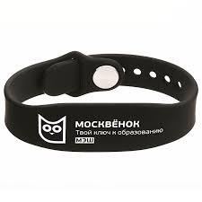Силиконовый браслет <b>WOCHI P</b> (<b>Москвенок</b>)