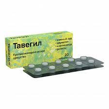 <b>Тавегил</b> противоаллергическое средство, таблетки, <b>1мг</b>, <b>20</b> шт ...