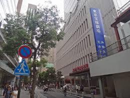 「東京宝塚劇場」の画像検索結果