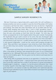 Surgery Residency Personal Statement Sample Sourced Online is     Surgery Residency Personal Statements Surgery Residency Personal Statement Sample