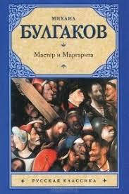 Картинки по запросу фото книг русской классической литературы
