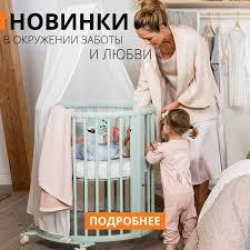Интернет магазин <b>Stokke</b> — купить продукцию у официального ...