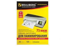 <b>Пленка</b> для ламинирования А4 100шт 530800 - ElfaBrest