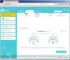 Обзор <b>TP</b>-<b>Link Archer</b> C2300: Wi-Fi-<b>маршрутизатор</b> на три ...
