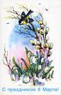 Весна открытки с птицами