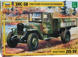 <b>Звезда Сборная модель</b> Советский <b>грузовой</b> автомобиль ЗиС-5В