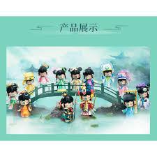 <b>Robotime Nanci three</b> generations and Zicheng series of blind ...