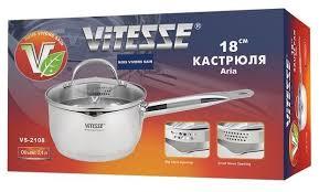 Купить <b>Ковш Vitesse</b> Aria <b>VS</b>-<b>2108</b> 2,4 л, серебристый по низкой ...