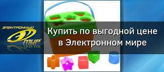 <b>Сортер Mommy Love</b> Весёлые фигурки (S01) купить | ELMIR ...