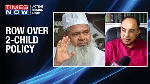 Subramanian Swamy SLAMS AUDF chief Badruddin <b>Ajmal</b> for ...
