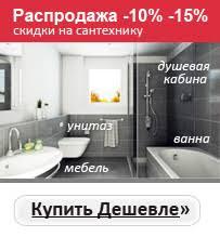 <b>Душевой шланг WasserKRAFT A010</b> – купить за 1 290 руб. в ...