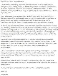 here is a good example of a cover letter when changing careers changing careers cover letter
