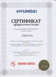 <b>Масляный радиатор Hyundai H-HO-8-07-UI843</b>: цена, отзывы ...
