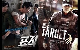 The Target (2014) + Subtitle
