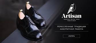 Checkroom - классическая мужская <b>обувь</b> ручной работы и ...