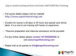 sap is retail online training sap is retail interview questions  sap is retail online training sap is retail interview questions video dailymotion