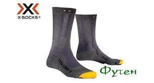 Купить <b>Носки</b> треккинговые <b>X</b>-<b>socks TREKKING LIGHT</b> anthracite ...