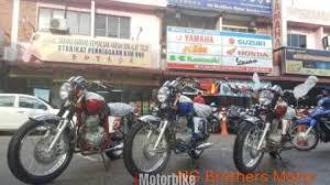 2019 Cmc <b>XY</b> 400 xy400 SE SKUDAI | New Motorcycles iMotorbike ...