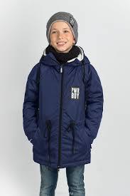 <b>Куртка</b> для мальчика <b>Boom</b>!, цвет: темно-синий. 80371_BOB ...