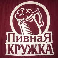 Пивная <b>Кружка</b> Колпино» <b>Restaurant</b>