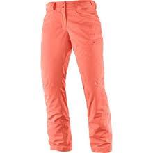 Спортивная одежда, купить по цене от 699 руб в интернет ...