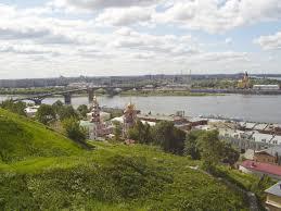 <b>Нижний</b> Новгород и <b>Нижегородская область</b>