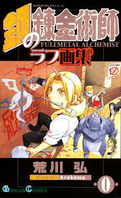 all about fullmetal alchemist >  fullmetal alchemist sketch artbook
