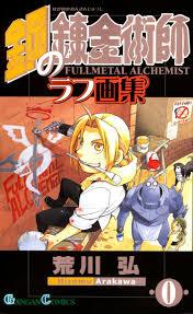 all about fullmetal alchemist >  fullmetal alchemist sketch artbook
