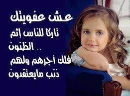 امثال وحكم images?q=tbn:ANd9GcR
