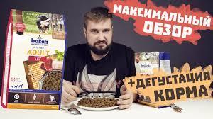 <b>Сухой корм</b> Бош для собак с ягненком и рисом | Максимальный ...