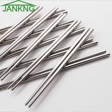<b>Набор палочек для</b> еды JANKNG, 5 пар, 304, нержавеющая сталь ...