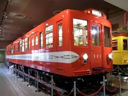 「東京都江戸川区東葛西6丁目 地下鉄博物館」の画像検索結果