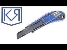 Нож с выдвижным лезвием <b>brigadier</b> - YouTube