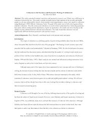 essay no uniforms essay persuasive essay for school uniforms image essay an argumentative essay on school uniforms no uniforms essay