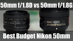 <b>Nikon 50mm</b> f/1.8G vs <b>Nikon 50mm f/1.8D</b>