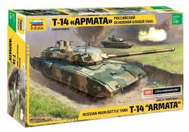 "<b>Сборная модель ZVEZDA Российский</b> танк Т-14 ""Армата"" (3670 ..."