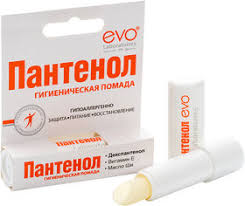 Купить <b>помаду для губ EVO</b> laboratoires в интернет магазине ...