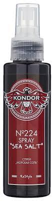 Kondor <b>Спрей для укладки волос</b> Морская соль №224 — купить ...