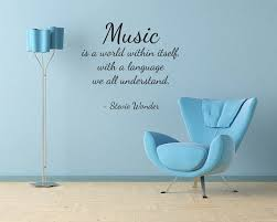 Music is a world within itself Vinyl Wall by WallStickersDecals via Relatably.com