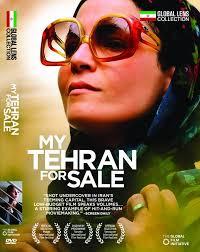 com my tehran for com exclusive marzieh com my tehran for com exclusive marzieh vafamehr amir chegini granaz moussavi movies tv