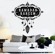 <b>Vinyl Wall Decal Ramadan</b> Kareem Arabic Art Islam Muslim Stickers ...